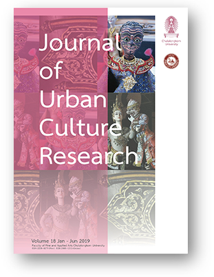 Journal of Urban Culture Research - Cover images of traditional Thai puppets from an outide performance at the MBK mall, Bangkok in 2012 were provided by Alan Kinear.
