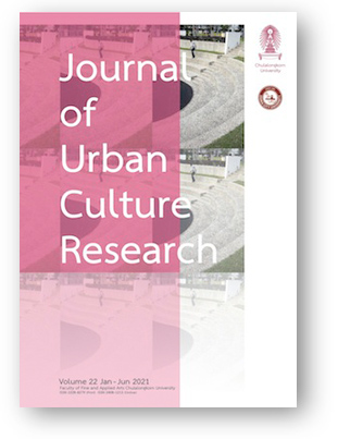Journal of Urban Culture Research - Cover image of an open air gathering and performance space in Singapore was provided by Alan Kinear