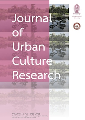 Journal of Urban Culture Research - Cover image under the theme of 'Parks are Important' at Japan's Nakajima Park in Sapporo was provided by Alan Kinear