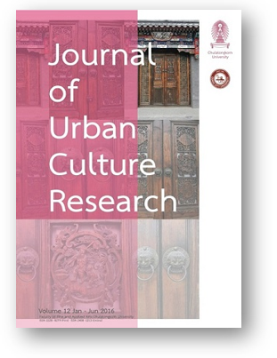 Journal of Urban Culture Research - Cover images 'A door in Beijing' was provided by Alan Kinear