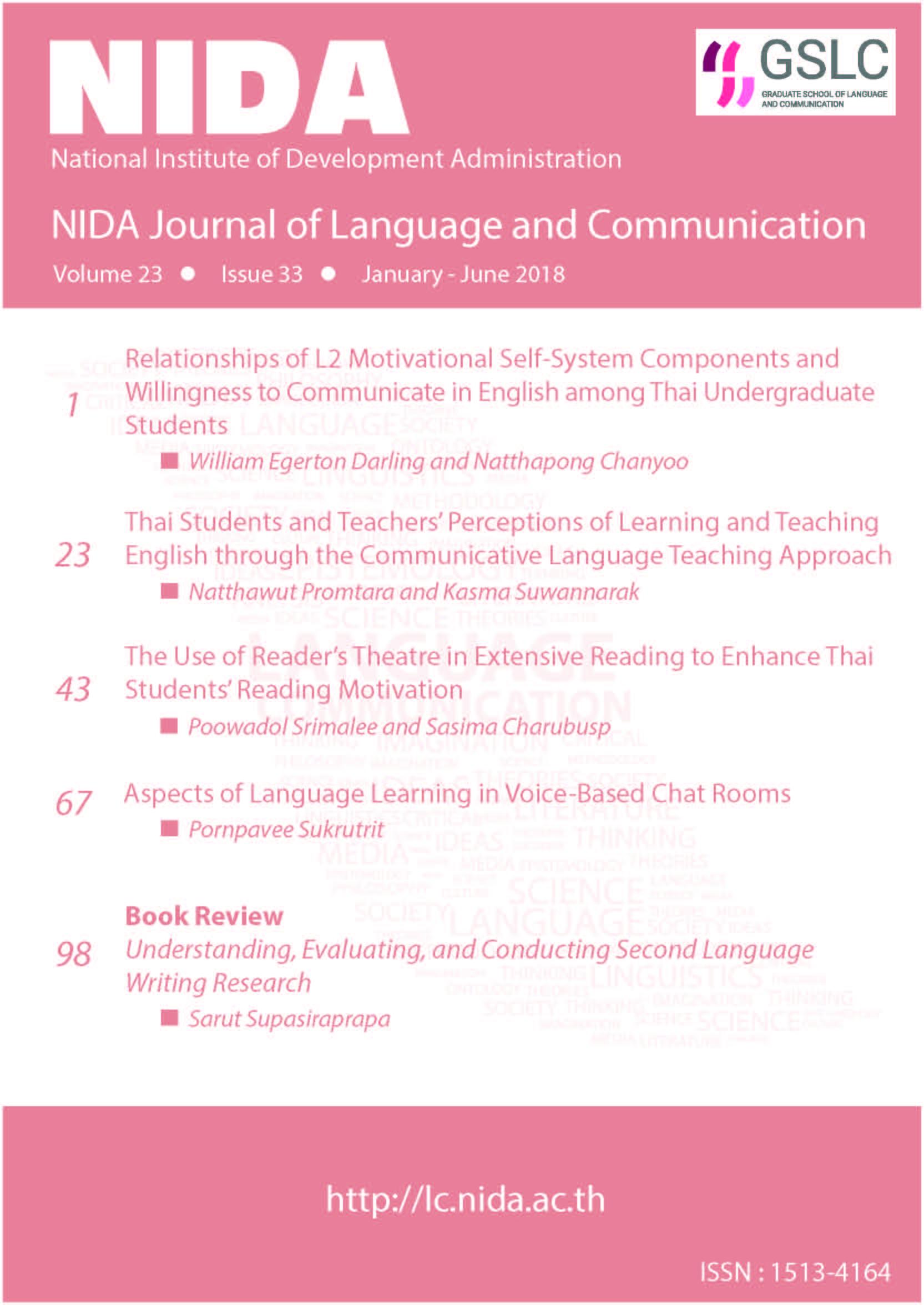 NIDA Journal of Language and Communication