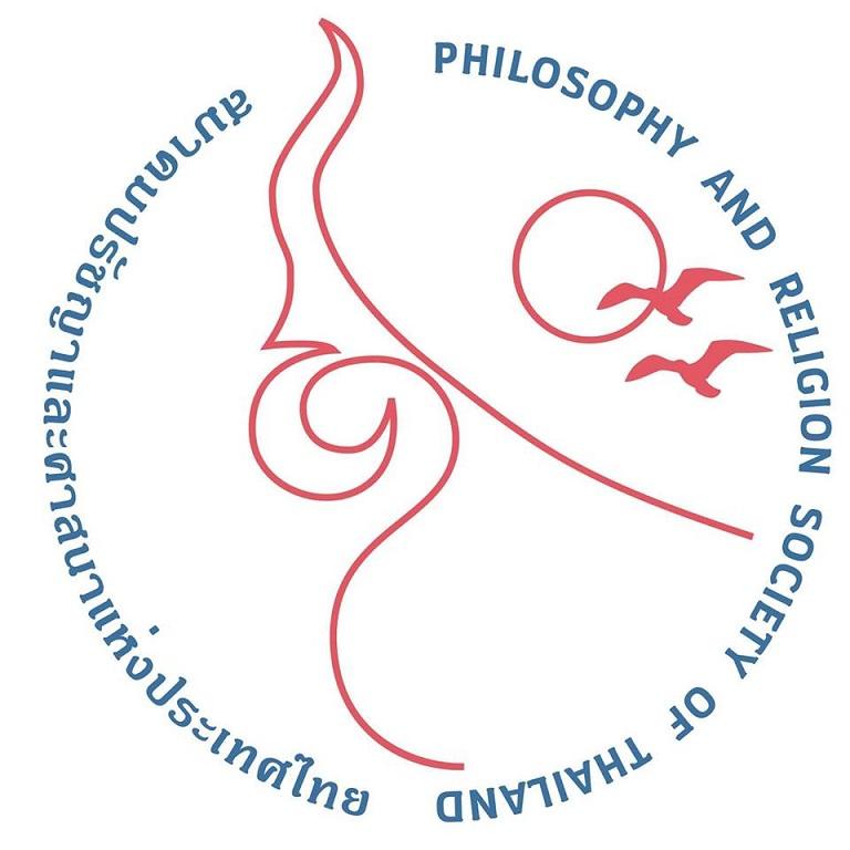 philosophy,ปรัชญา