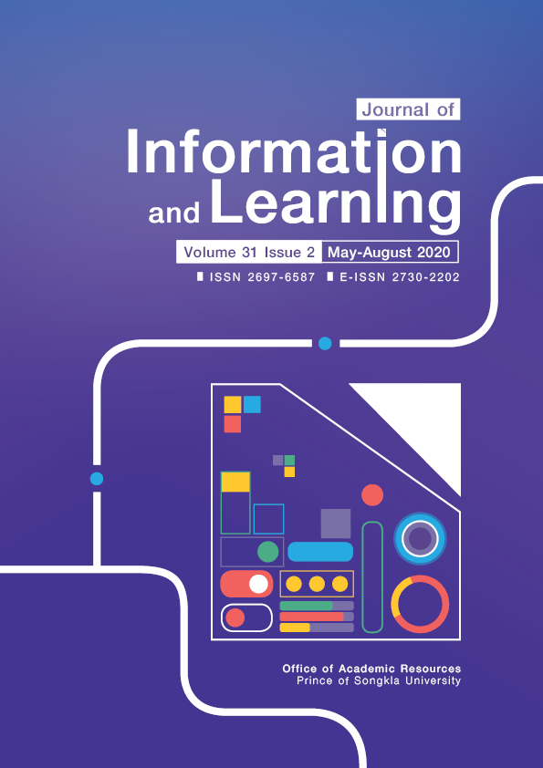 Journal of Information and Learning [JIL]